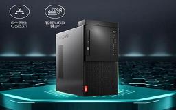 联想启天M428台式电脑通过大番茄U盘装Win7系统教