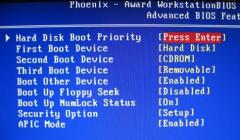 电脑开机自检时出现BIOS短句的意思介绍