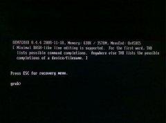U盘装系统后重启电脑出现oem7grub 0.4.4的解决方法