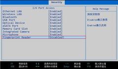 通过BIOS设置指纹识别开启/关闭的操作介绍