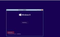 大番茄分享U盘装系统提示0xc0000034错误的解决方法