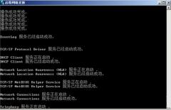 通过WinPE盘判断Win7系统笔记本故障的方法