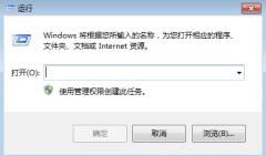详细介绍让电脑无法显示U盘盘符的详细操作