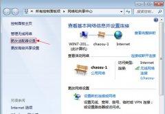 详细介绍WinXP、Win7以及Vista设置IP地址的方法