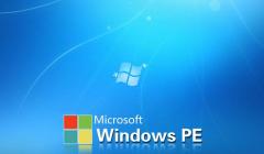 详细介绍手动为WinPE添加五笔输入法的操作步骤