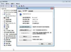 详细介绍在WinPE里面建立Ramdisk盘的操作
