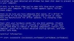 详细介绍电脑出现蓝屏的各种原因以及解决方法