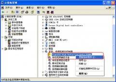 详细介绍电脑重装系统后驱动程序的安装顺序